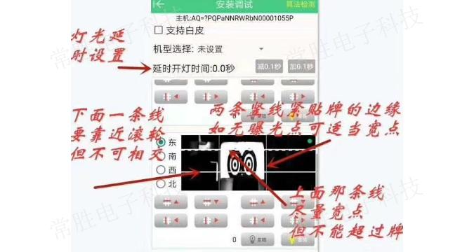 江苏三杰战神普通牌厂家 大富豪飞针 深圳市常胜电子科技供应