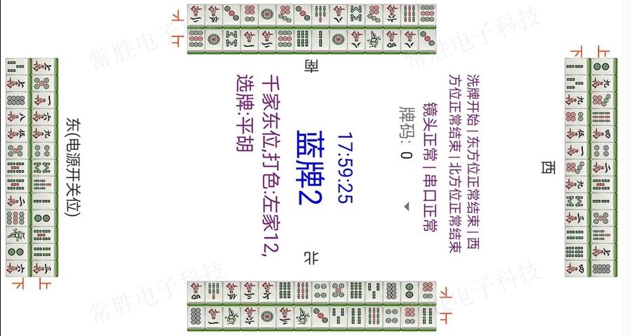 河南芯时代3代战神普通牌配件回收 普通牌飞针 深圳市常胜电子科技供应