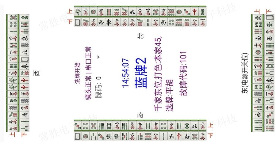 浙江天诚2代战神普通牌价格 普通牌飞针 深圳市常胜电子科技供应