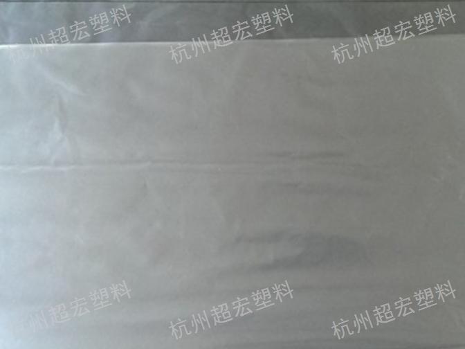深圳多层PE收缩膜厂 欢迎来电「超宏供」