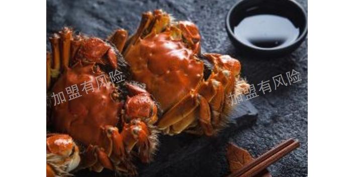 吉林螃蟹加盟品牌