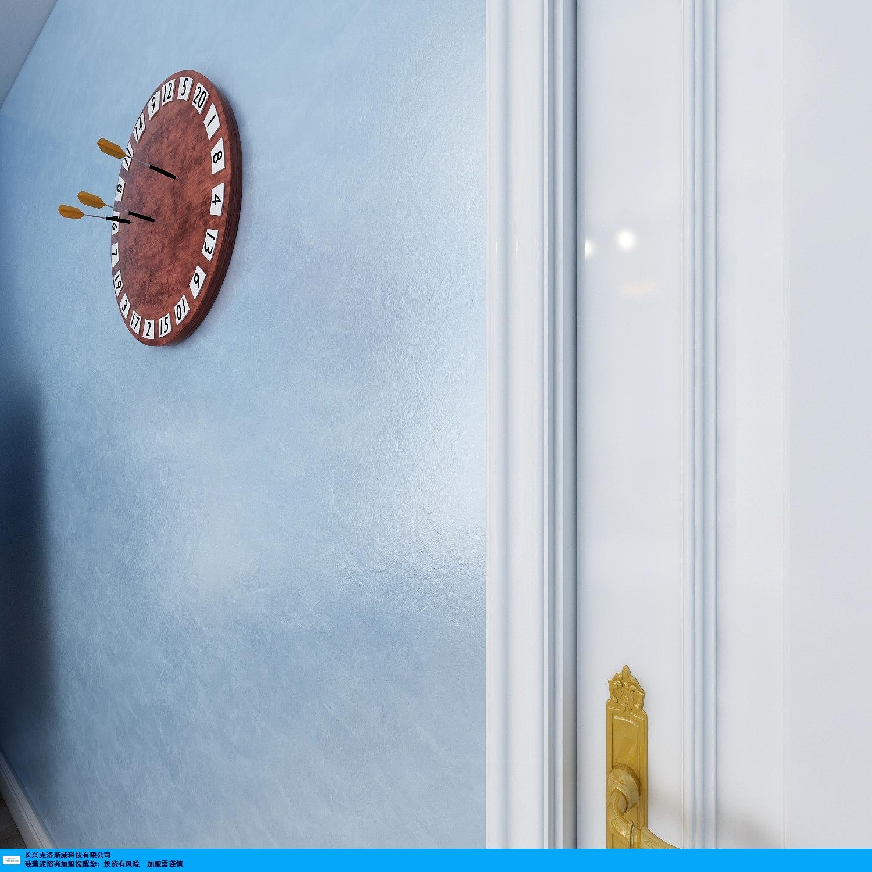 重慶品牌硅藻泥加盟項目 誠信服務 長興克洛斯威科技供應