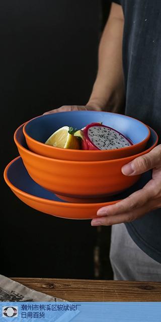 内江北欧简约陶瓷烤盘双耳草莓碗「骏斌瓷厂供应」