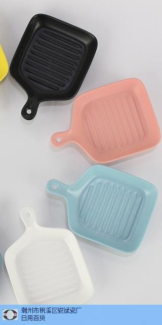 广州简约蓝橘色陶瓷烤盘保养方法「骏斌瓷厂供应」