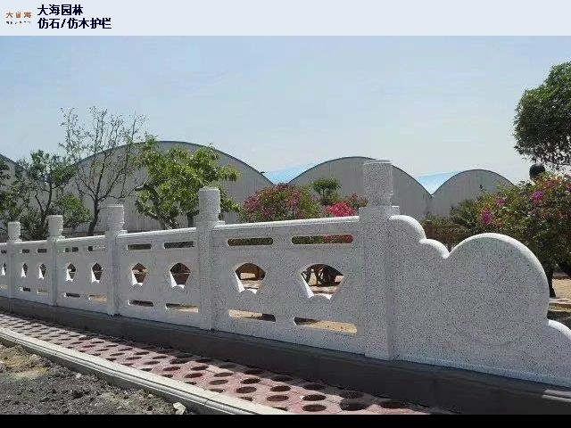 南宁仿竹护栏加工 欢迎咨询「广西大海园林景观工程供应」
