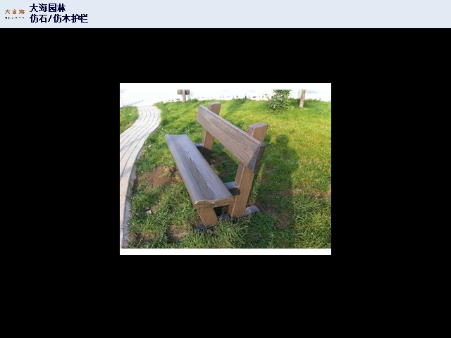 桂林仿木混凝土栏杆价格 欢迎咨询「广西大海园林景观工程供应」