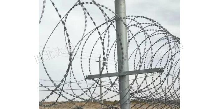 乌鲁木齐边防铁丝网 欢迎咨询 新疆西北大华金属制品供应