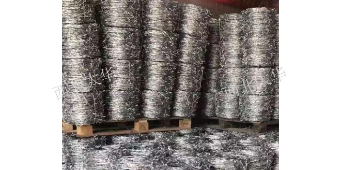 昌吉刀片刺丝网价格 真诚推荐 新疆西北大华金属制品供应
