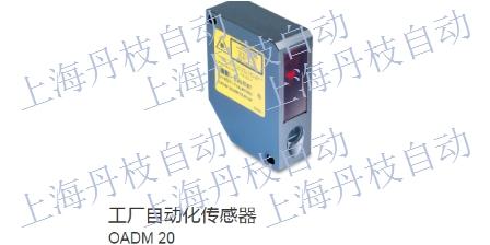 10161452堡盟光電傳感器UNDK 30N1703/S14 超聲波開關「上海丹枝自動化設備供應」