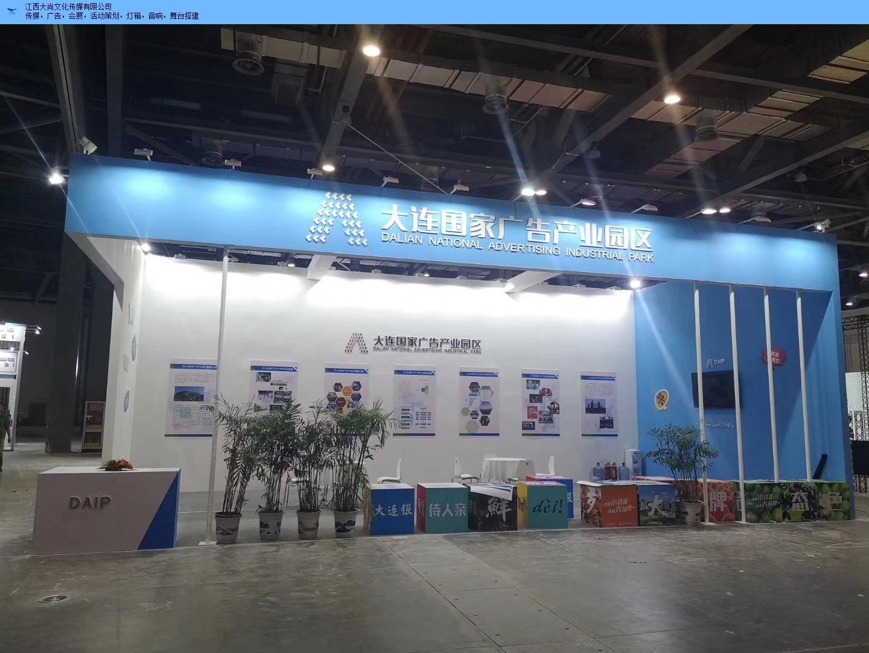 南昌国际舞美布景 客户至上 江西大尚文化传媒供应