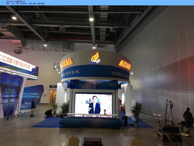 南昌展示會案例 客戶至上 江西大尚文化傳媒供應