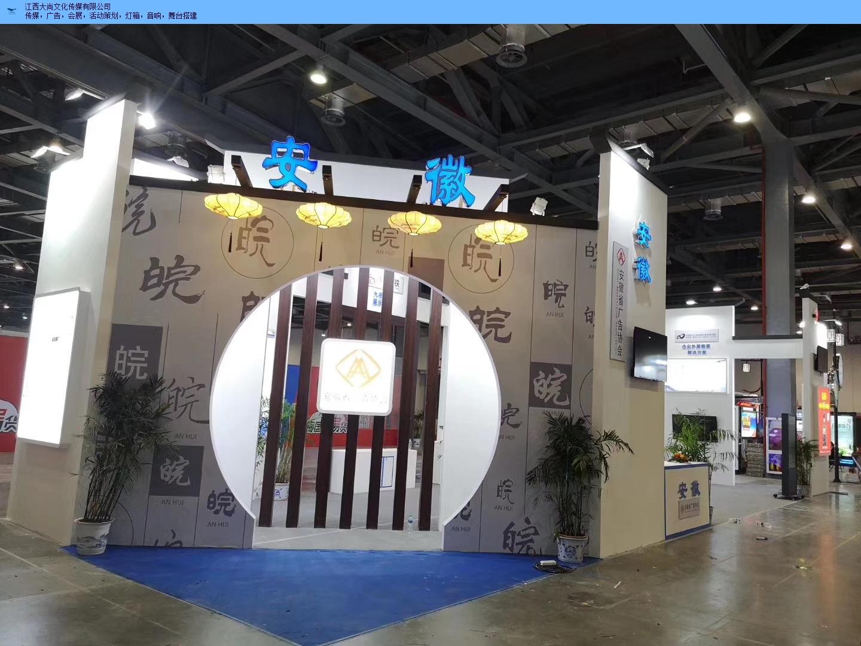 南昌县大型会展公司 服务为先 江西大尚文化传媒供应