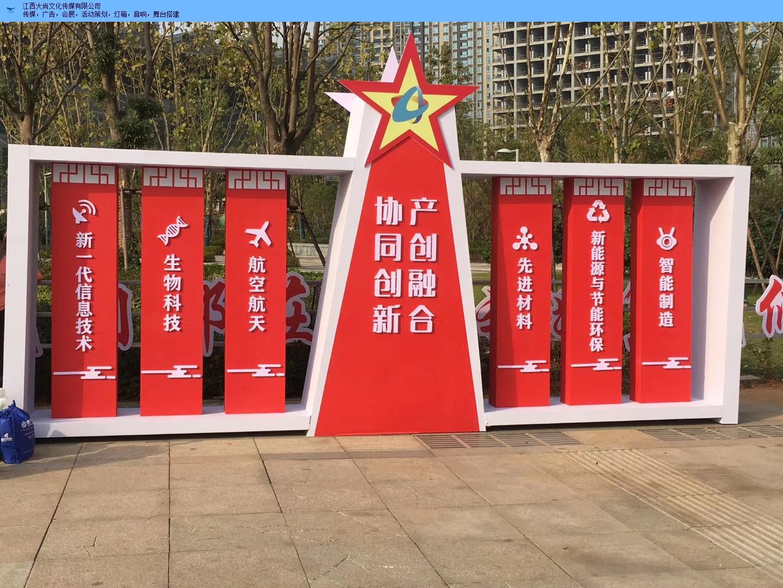 青山湖区布置会展价格 铸造辉煌 江西大尚文化传媒供应