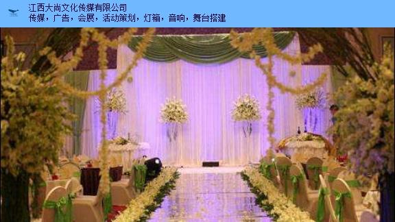 青山湖区婚礼场地布置公司电话 值得信赖 江西大尚文化传媒供应
