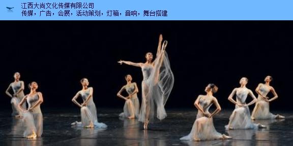 西湖区演出表演哪家好 服务至上 江西大尚文化传媒供应