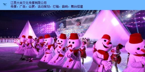 青云谱区商业演出表演有那几家 客户至上 江西大尚文化传媒供应
