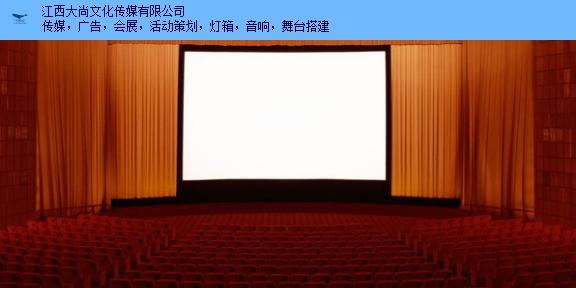 南昌商业演出表演有那几家 诚信经营 江西大尚文化传媒供应