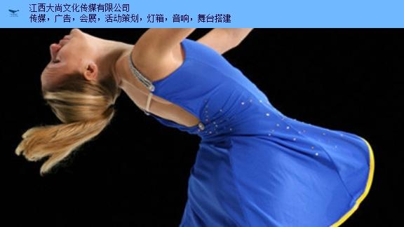 东湖区商业承接演出表演哪家好 服务至上 江西大尚文化传媒供应