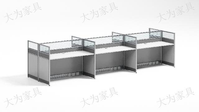 江西多功能屏风工位 北京大为家具供应