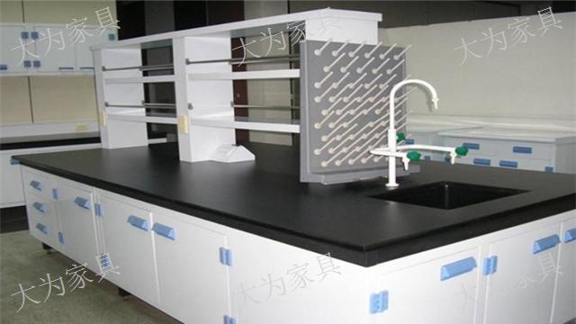 甘肅在哪里購買實驗室家具「北京大為家具供應」