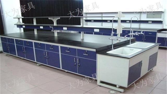 福建環保實驗室家具「北京大為家具供應」