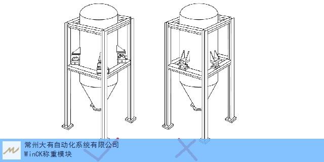 广东数字料罐称重模块「常州大有自动化系统供应」
