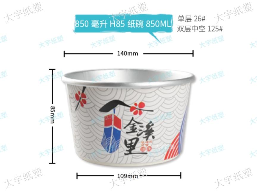 四川圆形汤碗金箔铝箔纸碗