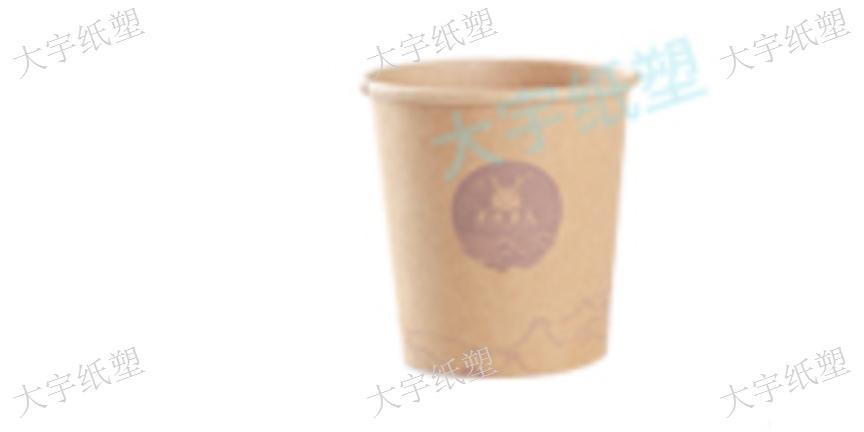 成都廠家生產牛皮紙杯 歡迎來電「泉州市大宇紙塑制品供應」