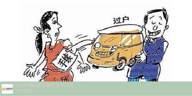 深圳市商业险车辆一定需要吗