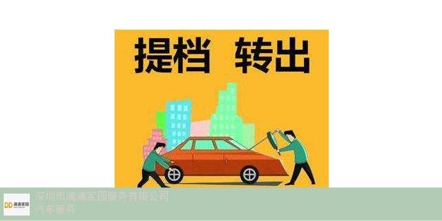 深圳交强险车辆补办需要哪些资料