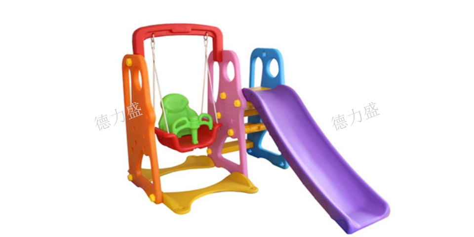 黃陂區兒童小型玩具廠家供應「武漢德力盛游樂設備供應」