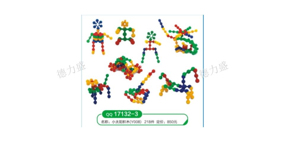 汉阳区儿童小型玩具定制「武汉德力盛游乐设备供应」