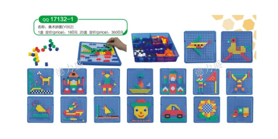 東西湖區益智玩具銷售價格「武漢德力盛游樂設備供應」