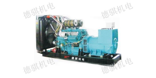 烟台自动化发电机维修 发电机「烟台德骐机电设备供应」