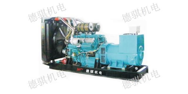 浙江备用柴油发电机公司 发电机「烟台德骐机电设备供应」