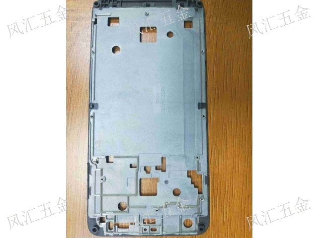 重庆手机壳屏蔽盒点胶加工产品介绍「东莞市风汇五金科技供应」