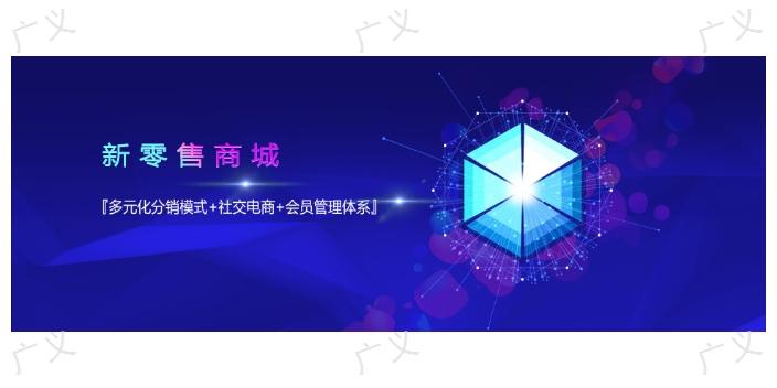 东莞考试软件开发咨询