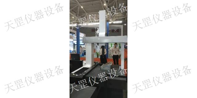 深圳多功能三坐標測量機排行榜 誠信服務「東莞市天罡儀器設備供應」