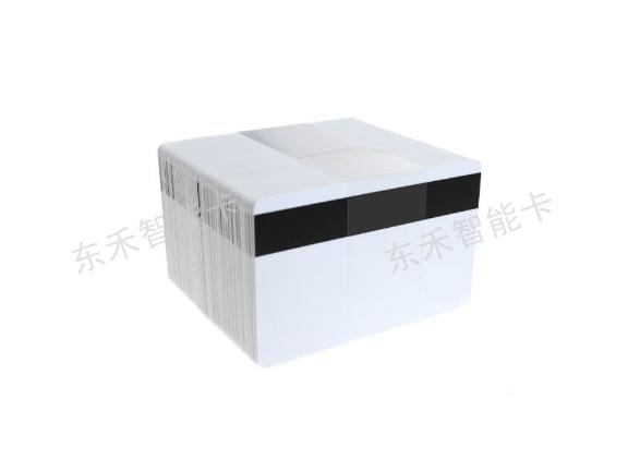 校园芯片卡工厂「深圳市东禾智能卡供应」