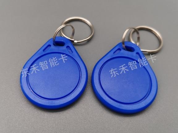 影院储值芯片卡制造「深圳市东禾智能卡供应」
