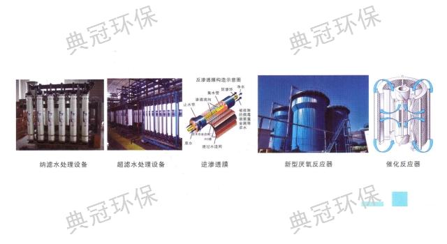 昆明村镇废水处理设备批发 云南典冠环保工程供应