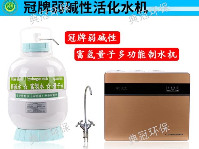 昆明飲水機多少錢 云南典冠環保工程供應
