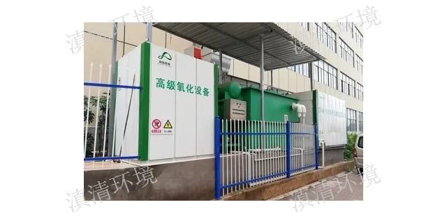 怒江生产废水处理设备供应「 云南滇清环境科技供应」