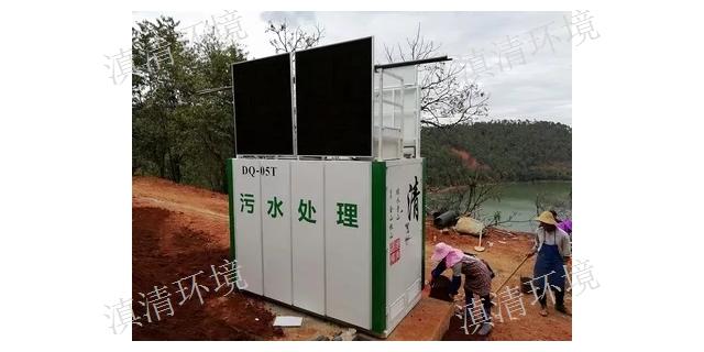 云南昆明生产废水处理设备安装工程 服务为先  云南滇清环境科技供应