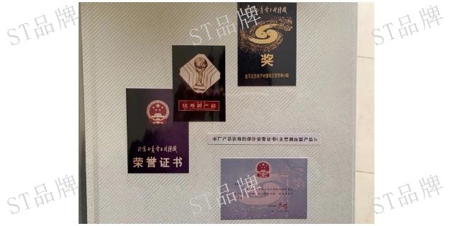 上海磁性调压器,调压器