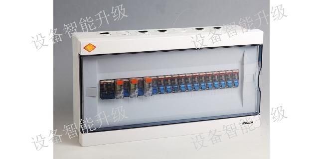 重庆智能化配电箱成本价 滴翠智能科技供应