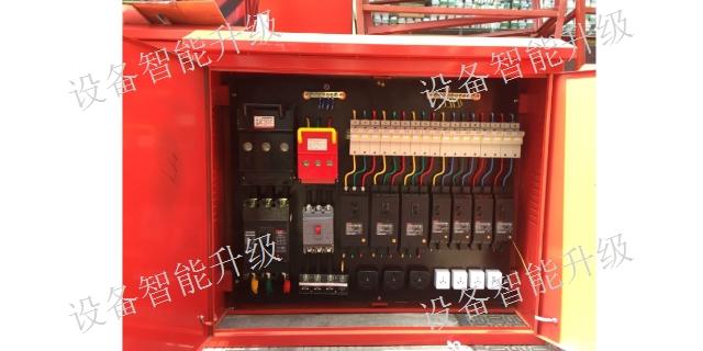 贵州家用配电箱价格 滴翠智能科技供应