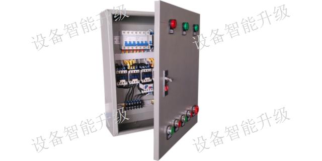 天津防水配电箱生产 滴翠智能科技供应