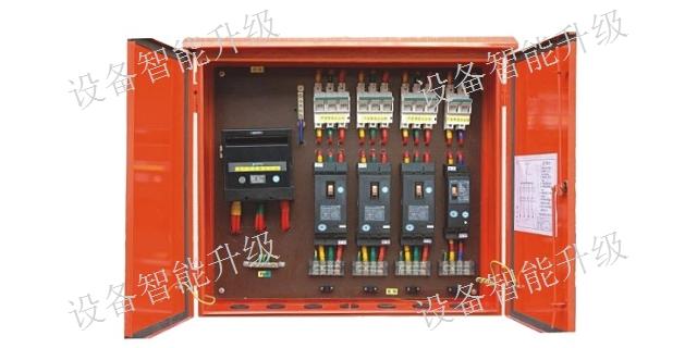 安徽低压配电箱 滴翠智能科技供应