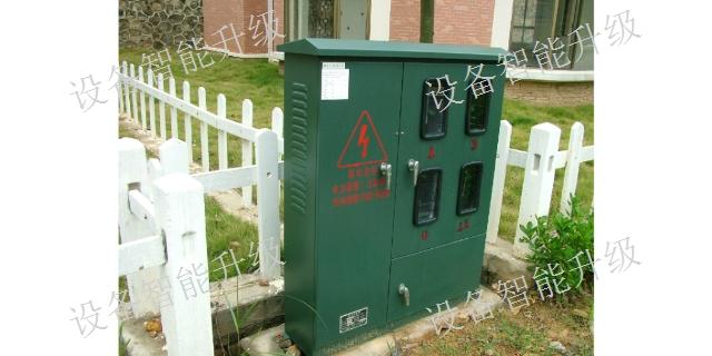 山西动力配电箱厂家 滴翠智能科技供应